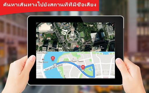 จีพีเอส ดาวเทียม - สด โลก แผนที่ & เสียง การนำทาง screenshot 3