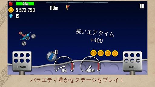 ヒルクライムレース(Hill Climb Racing) screenshot 2