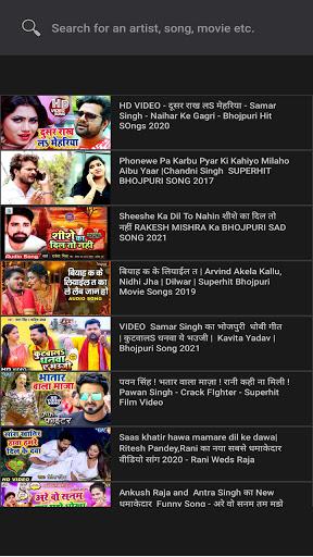 Bhojpuri Video Songs HD - Bhojpuri Songs भोजपुरी скриншот 8