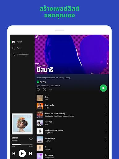 Spotify: เพลงและพอดแคสต์ screenshot 12