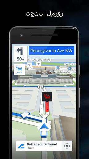Sygic GPS Navigation & Offline Maps 6 تصوير الشاشة