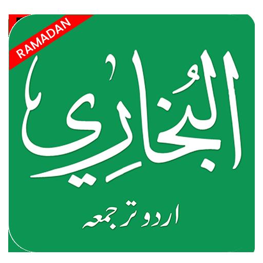 Sahih Bukhari in Urdu icon