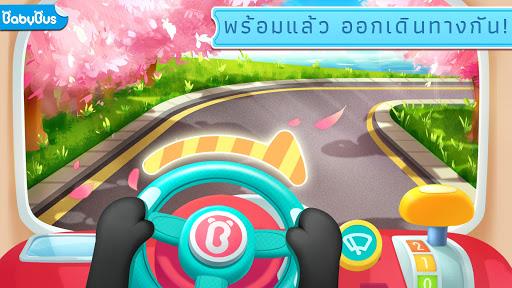 รถโรงเรียนของเบบี้แพนด้า screenshot 1