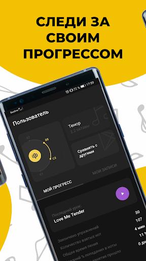 Vocaberry научиться петь 0  скриншот 5