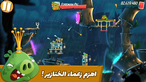 Angry Birds 2 4 تصوير الشاشة
