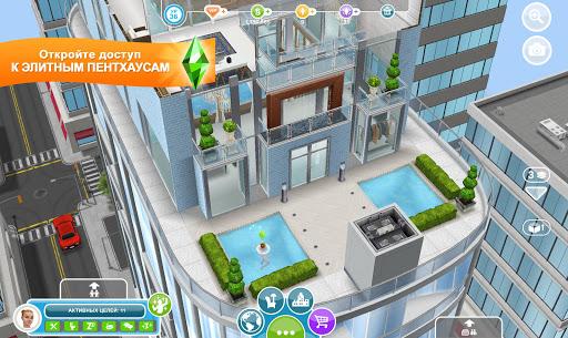 The Sims™ FreePlay скриншот 1