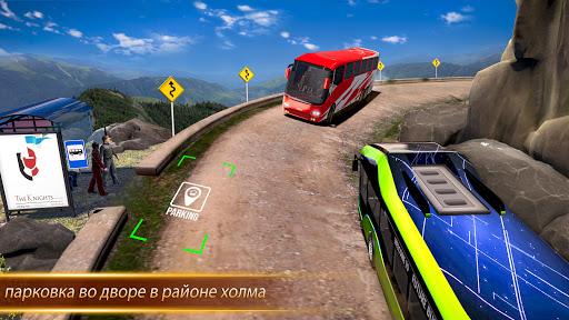 вождение и автобус Парковка игра - Автобус игра скриншот 1