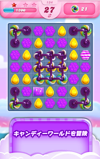 キャンディークラッシュ screenshot 17