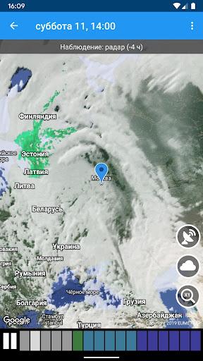 Погода Россия XL ПРО скриншот 5