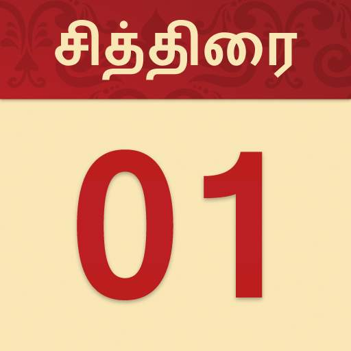 Nila Tamil Calendar 2021