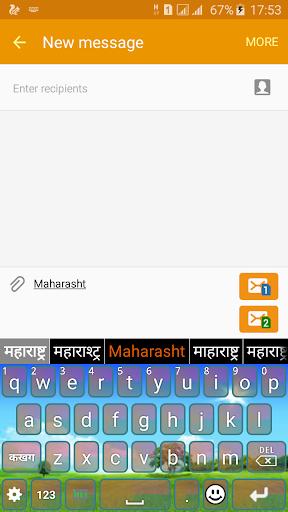 Quick Marathi Keyboard Emoji & Stickers Gifs screenshot 3