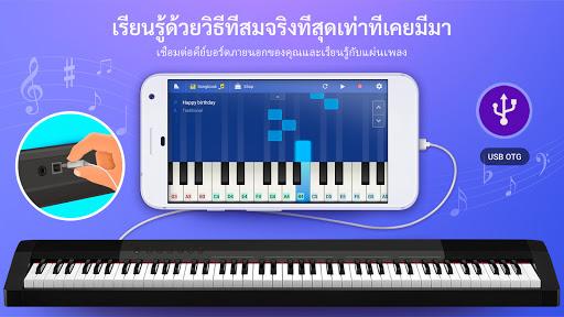 Pianist HD : Piano   screenshot 6