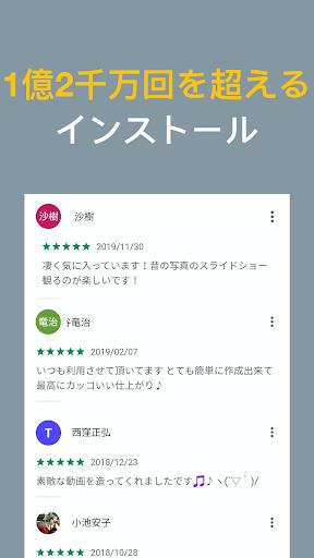 Magisto スマートな動画編集・ムービーとスライドショー作成アプリ screenshot 7