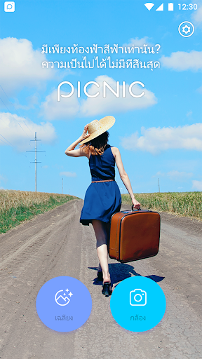PICNIC! กล้องและฟิลเตอร์ภาพเทวดาฟ้าฝน screenshot 7