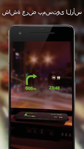 Sygic GPS Navigation & Offline Maps 3 تصوير الشاشة