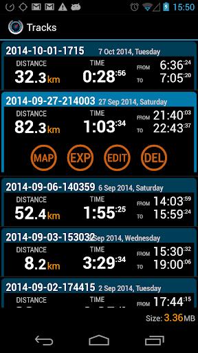 Ulysse Speedometer 5 تصوير الشاشة