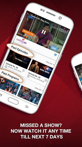 JioTV – News, Movies, Entertainment, LIVE TV screenshot 6
