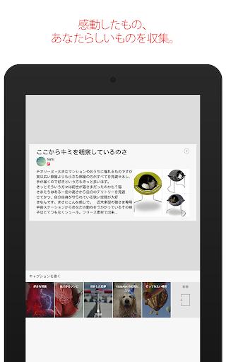 Flipboard screenshot 11