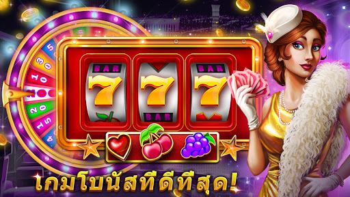 Huuuge Casino Slots Vegas 777 screenshot 4