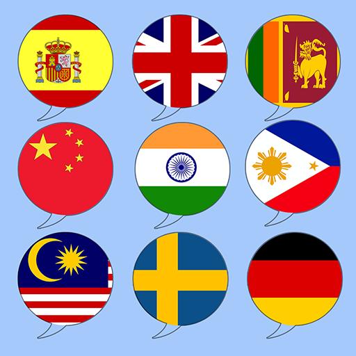 كل لغة المترجم مجانا أيقونة