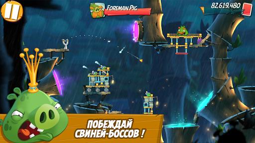Angry Birds 2 скриншот 4