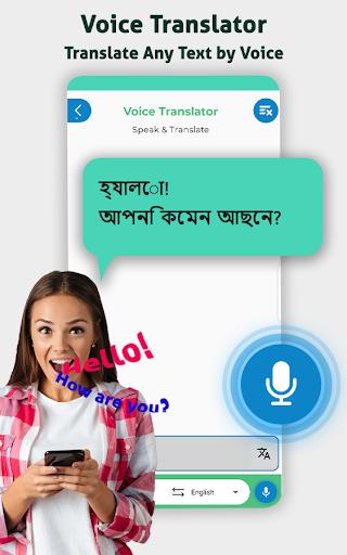 Bengali Voice Typing Keyboard–Bangla Text on photo screenshot 3