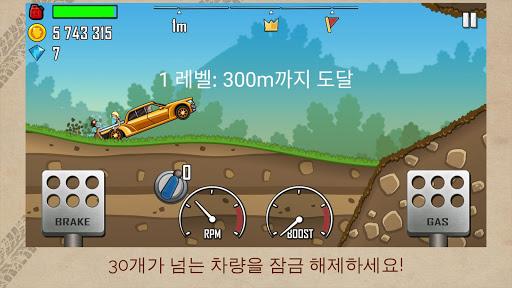 Hill Climb Racing screenshot 4