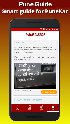 Pune Guide : Things to do in Pune city screenshot 16
