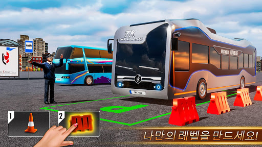 Modern 버스 운전 시뮬레이터 3D 주차 새로운 게임 - 버스 게임 2020 screenshot 2