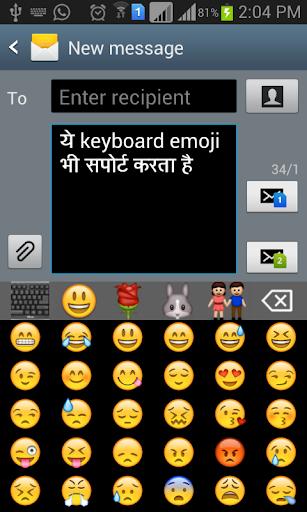 Quick Marathi Keyboard Emoji & Stickers Gifs screenshot 6
