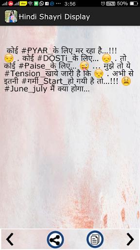 Hindi Shayari 2021 screenshot 7