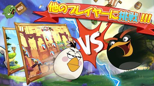 アングリーバード 2 (Angry Birds 2) screenshot 4
