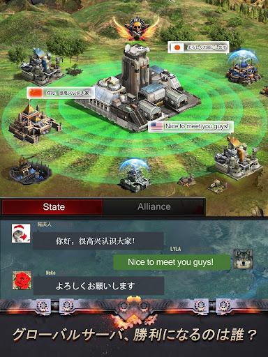 Last Empire – War Z ゾンビサバイバル screenshot 10