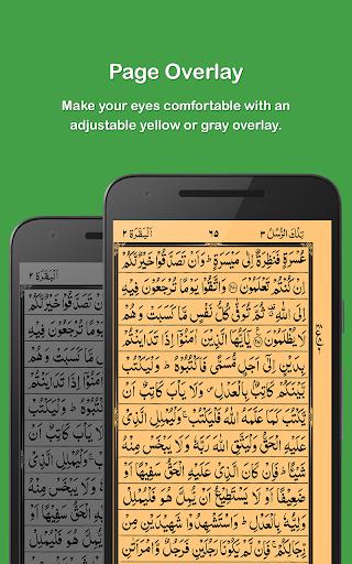 HOLY QURAN - القرآن الكريم 5 تصوير الشاشة