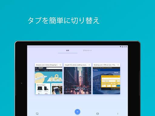 無料 VPN を備えた Opera ブラウザ screenshot 15