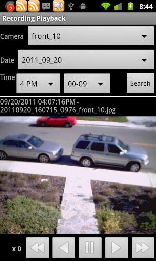 IP Cam Viewer Lite скриншот 4