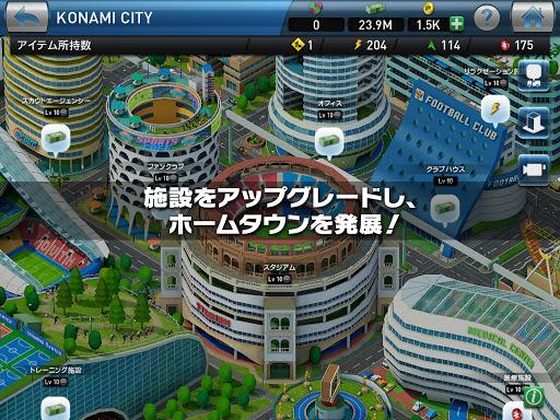 ウイニングイレブン クラブマネージャー screenshot 12