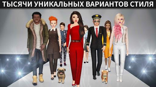 Avakin Life - Виртуальный 3D-мир скриншот 5