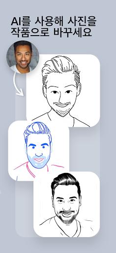 SketchAR 예술 페인트를 그리기 만들기 screenshot 4