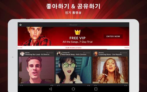 노래방(StarMaker Lite): 무료 노래방 어플&노래부르기&스타메이커 screenshot 13