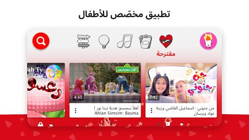 YouTube Kids 1 تصوير الشاشة