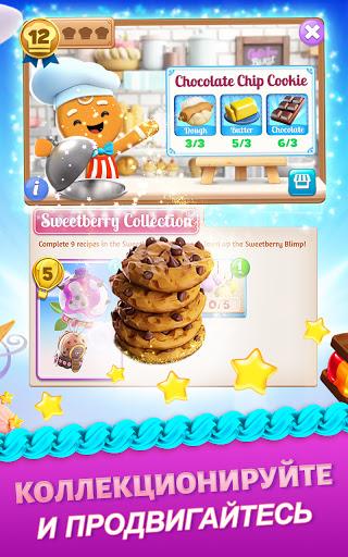 Cookie Jam Blast скриншот 4