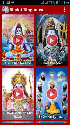 Bhakti Ringtones HD screenshot 1