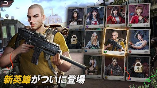 パズル&サバイバル screenshot 3