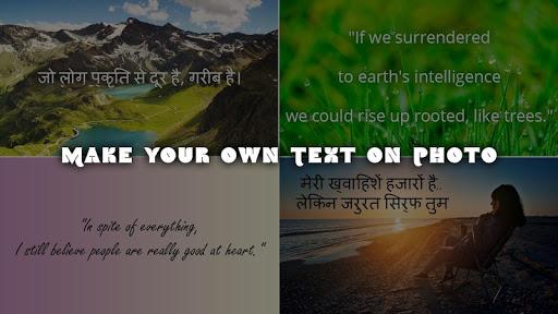 Name Photo Editor - Photo Pe Naam Likhe screenshot 4