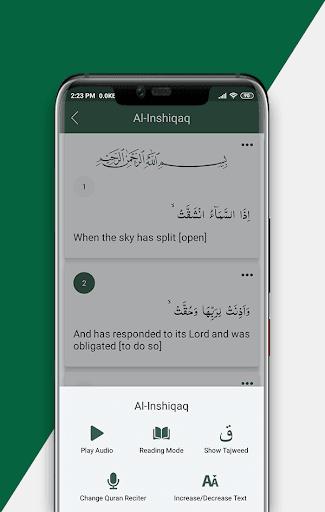 Muslim  Prayer Times, Quran Majeed, Ramadan, Dua screenshot 4