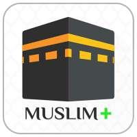 Muslim  কুরআন, নামাযের সময়, কিবলা, দু'আ, তাসবীহ on 9Apps