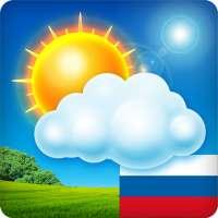 Погода Россия XL ПРО on 9Apps