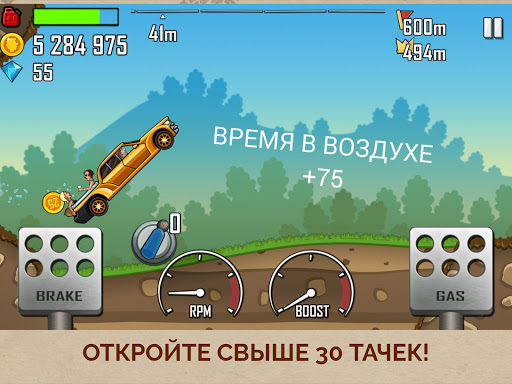 Hill Climb Racing скриншот 7