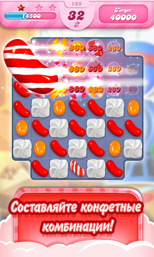 Candy Crush Saga скриншот 2